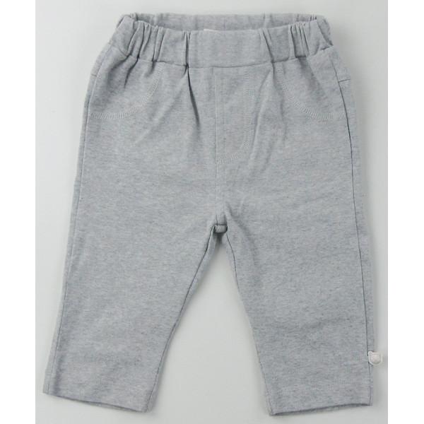 Pantalon training - NOUKIE'S - 6 mois (68)