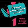 Par la poste - Bon cadeau de 10€ - (délais 72h)