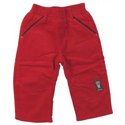Pantalon - CATIMINI - 9 mois (71)