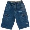 Jeans - NOUKIE'S - 6 mois (68)