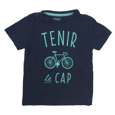T-Shirt - VERTBAUDET - 3 ans (94)