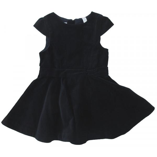 Robe de soirée - OKAÏDI - 3 ans (98)