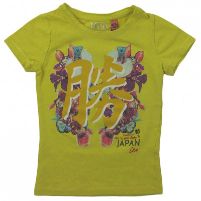 T-Shirt - CKS - 3 ans