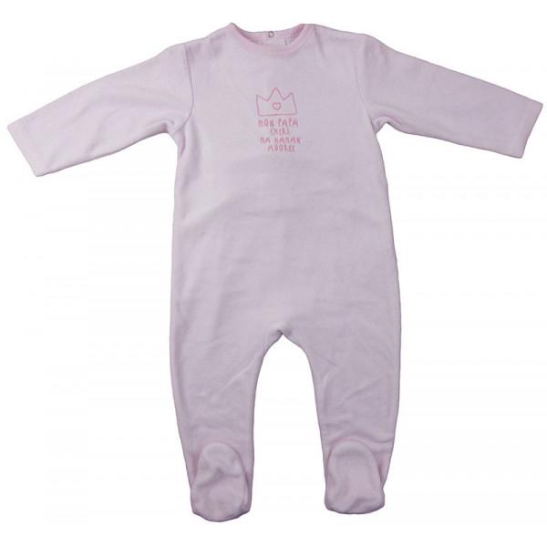 Pyjama - GRAIN DE BLÉ - 18 mois (80)