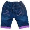 Jeans - ESPRIT - 3 maanden (62)
