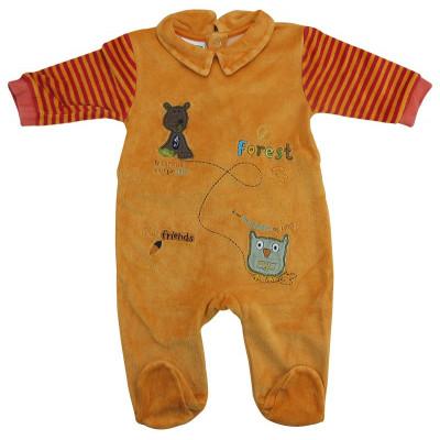Pyjama - VERTBAUDET - 1-3 mois (60)