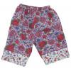 Pantalon - NOUKIE'S - 1 mois (56)