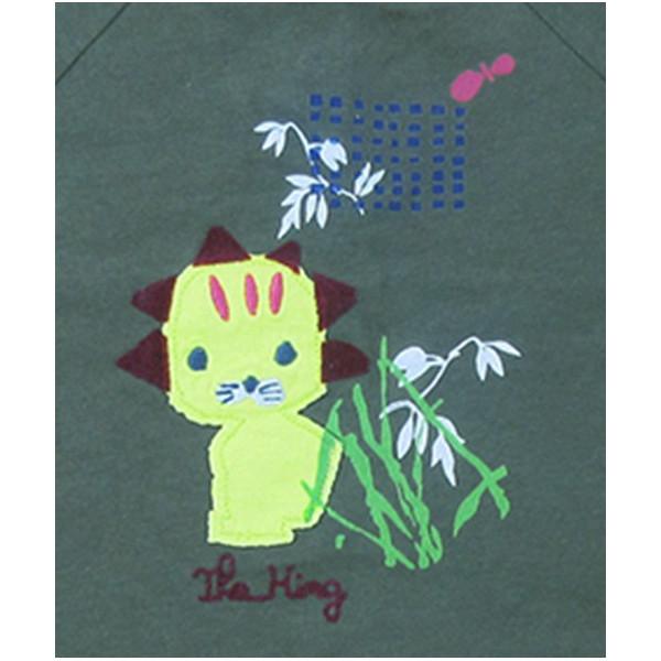 T-Shirt - DPAM - 3 mois (60)